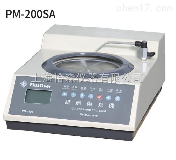 盈亿PM2-200SA手动双盘研磨抛光机