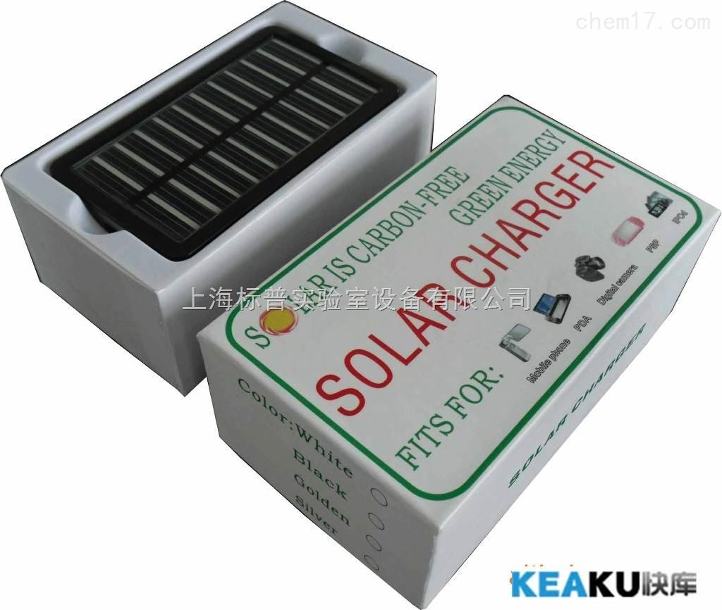 4000W太阳能快速充电站系统教学实训台|太阳能技术及应用实训装置