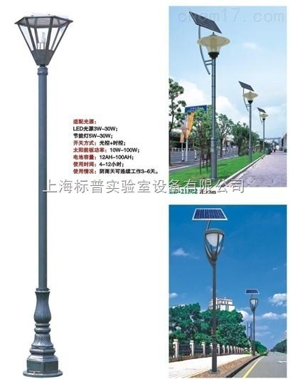 道路型太阳能路灯|太阳能技术及应用实训装置