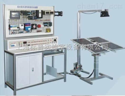 太阳能光伏发电实训系统|太阳能技术及应用实训装置