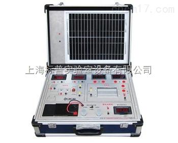 太阳能电池特性测试实验箱|太阳能技术及应用实训装置