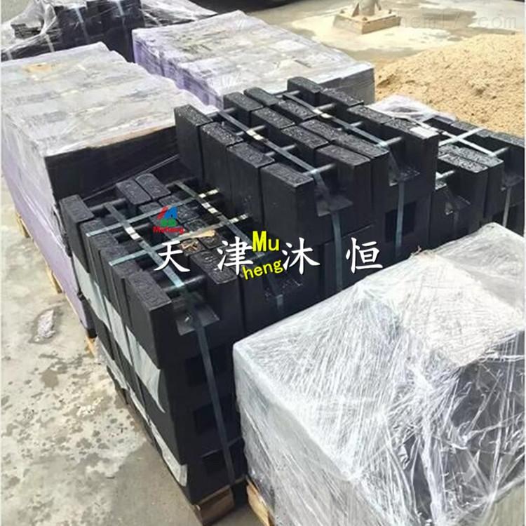 凌源砝码批发,m1级20kg锁型砝码