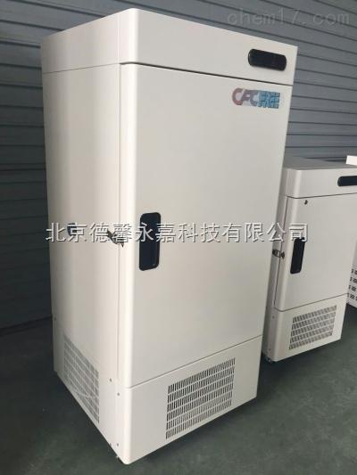 超低温冷柜冰箱冰柜