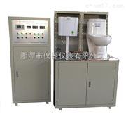 CXZ-II衛生陶瓷沖洗試驗裝置