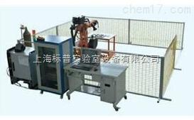焊接工业机器人实训装置 机器人实训系统