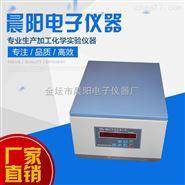金坛晨阳专业生产台式低速离心机