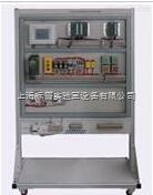 工业自动化通讯网络实训平台(网孔板)|工业自动化及网络技术实训考核装置