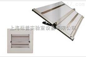 铝合金导轨式磁面绘图板|工程制图实训装置