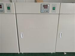 DRP-9052数显电热恒温培养箱
