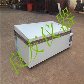 HH-W600S医用恒温水箱
