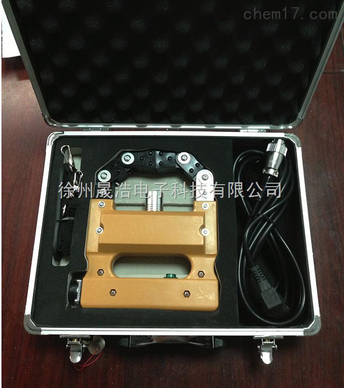 CJE-220E-磁粉探伤仪(带照明灯)