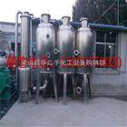 二手三效蒸发器 二手浓缩蒸发器 二手三效浓缩蒸发器