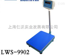 昆山钰恒LWS系列9902-600kg上下值设定台秤 英恒LWS-9902-600kg磅秤