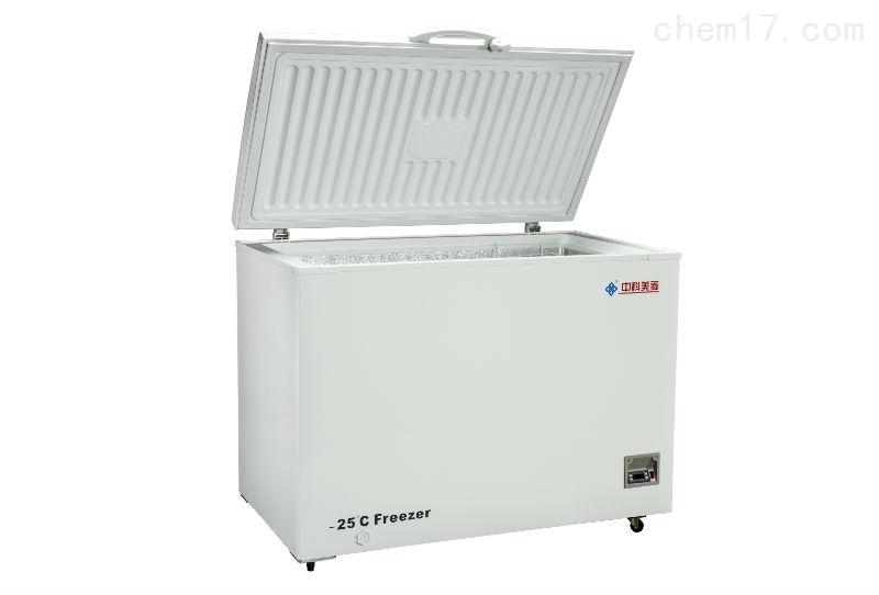 -25℃卧式顶开门疫苗保存低温冰箱