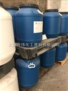 十二烷基二甲基氧化胺烷基二甲基氧化胺(OB-2调理剂)