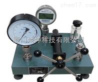 TY-4010E壓力表校驗器