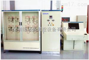 继电器/接触器可靠性寿命试验机