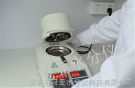 粮食水分快速测量仪操作注意事项