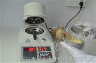 糧食水分快速測定儀技術指標及用法