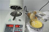 SFY-20A改性母料含水率水分测定仪