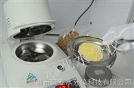 电容式粮食水分在线检测仪技术指标