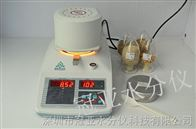 电容式粮食水分测量仪说明书及用法