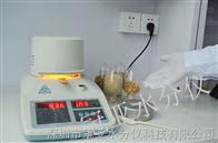 玉米水分快速測定儀使用方法及操作