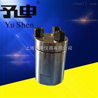 上海予申耐温500℃ 压强30Mpa水热合成反应釜