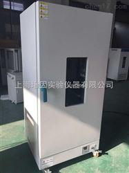 DHG-9420B420L300度电热恒温鼓风干燥箱