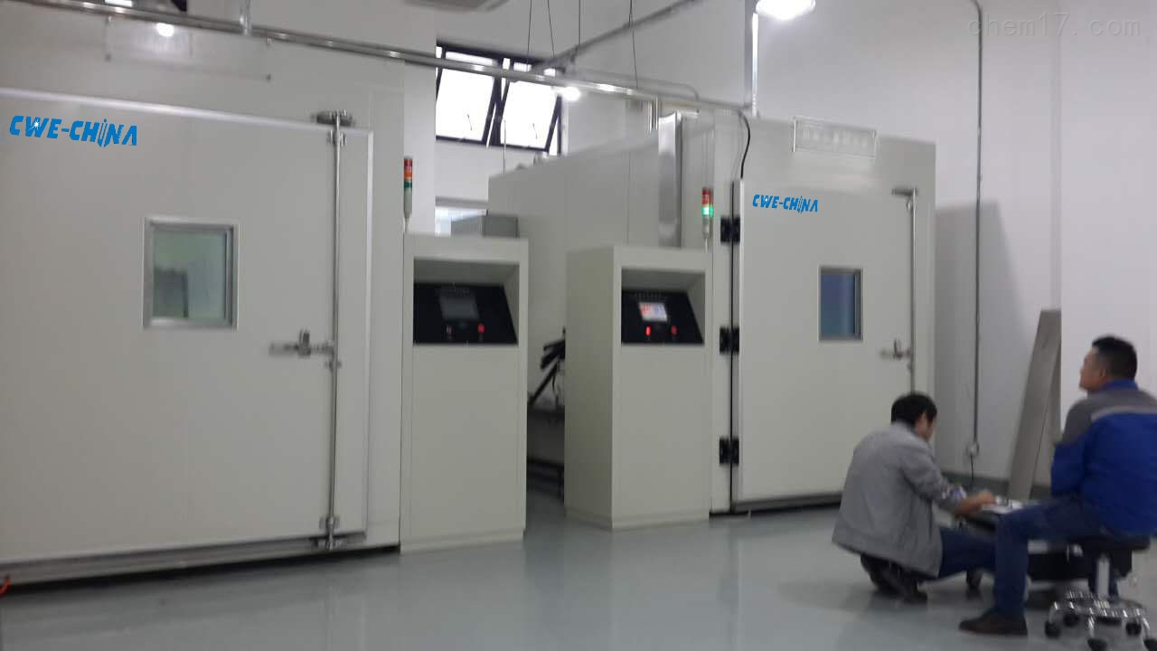 光伏组件湿冻试验室