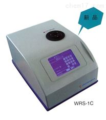 WRS-1C微机熔点仪