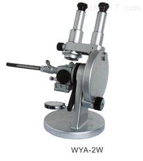 WYA-2W双目阿贝折射仪