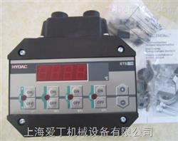 HYDAC传感器、贺德克流量传感器