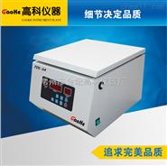 TD5A台式低速大容量離心機 prp prf cgf专用