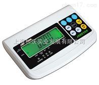 台湾钰恒JPS-60kg电子称 杰特沃带输出信号电子秤  JPS-30kg外接RS232磅秤