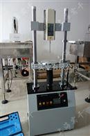 電動雙柱測試臺推拉負荷測試專用