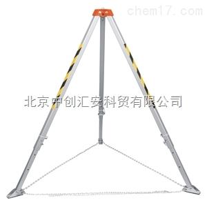 北京有限空間作業全套設備救援三腳架