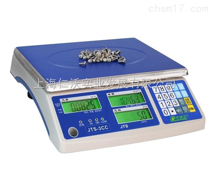 台湾钰恒JTS-30CC电子称外接不干胶打印机