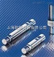 MFH204好IFM抗壓傳感器,易福門抗壓傳感器