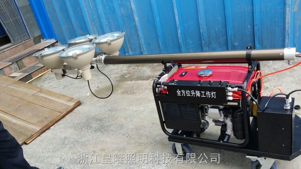 SFW6110D*自动泛光工作灯_WJ880E遥控照明车