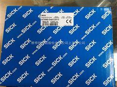 西克编码器DFS60B-S4CA08192正品现货