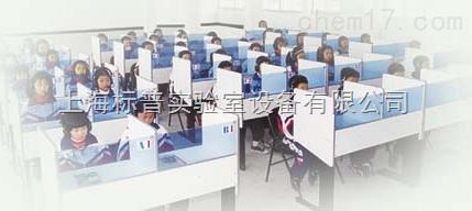 语言学习系统|多媒体语言实验室设备