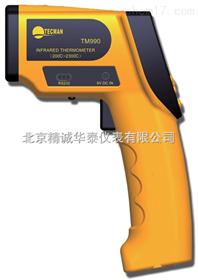 HT1C-TM990手持式冶金非接觸紅外測溫儀