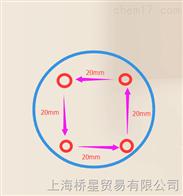 正方形琼脂打孔器10mm孔径4孔打孔器间距20mm