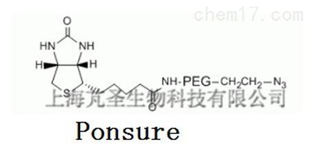 结构式: 应用简介: 芃圣生物(ponsure)的叠氮peg生物素 (n3-peg