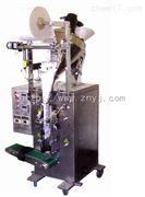 中南药机厂家直销ZKB-F粉剂自动包装机