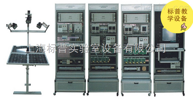 光伏发电实训系统 太阳能光伏发电实训装置