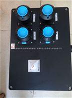 专业生产BXS-16A/30A防爆防腐电源插座箱