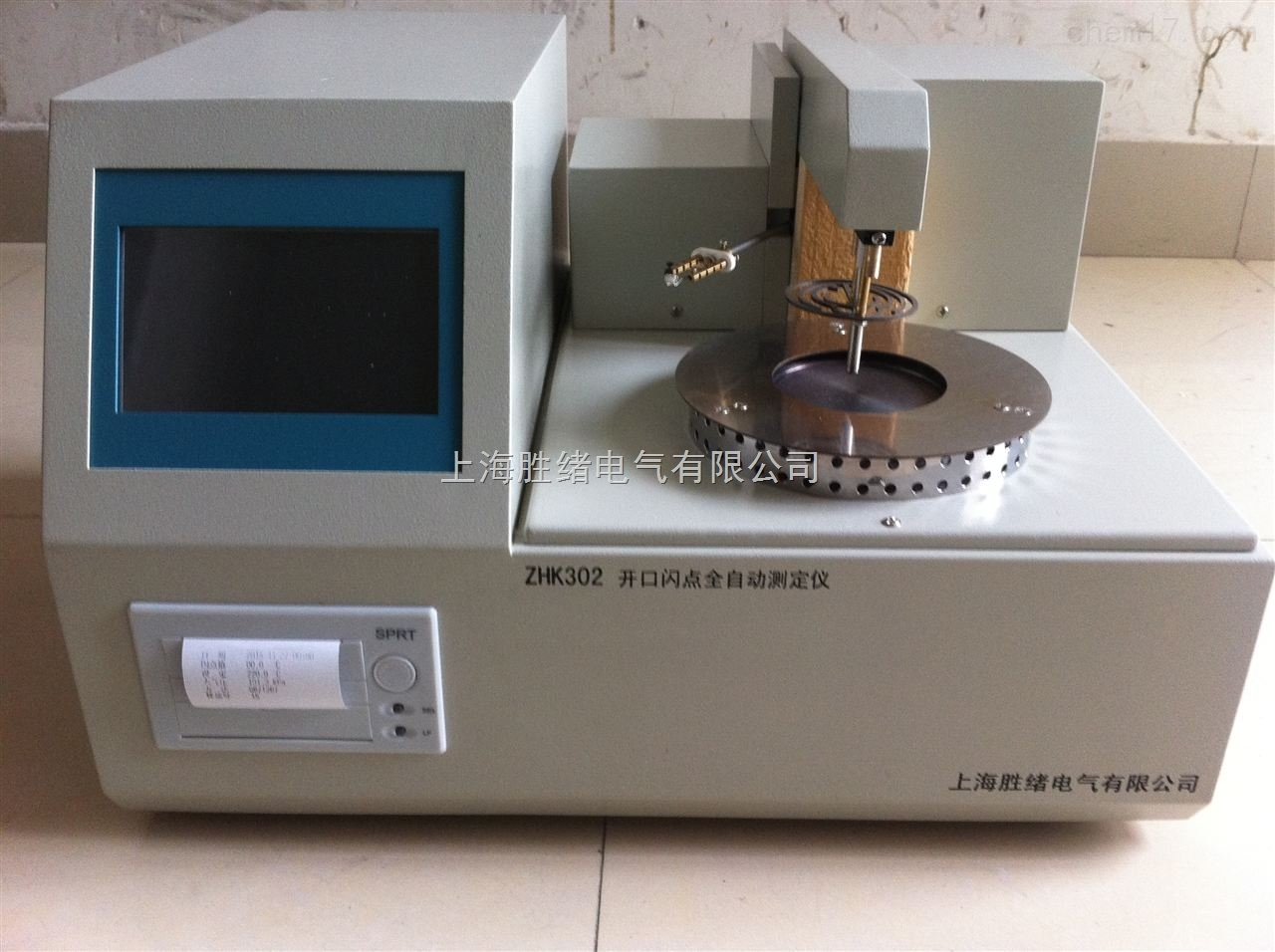 ZHK301全自动开口闪点测定仪