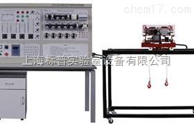 桥式起重机电气技能实训考核装置|机床电气技能实训考核装置